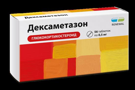 Дексаметазон Renewal тб 0,5мг №56 Ж